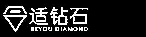 合适钻石-客服中心